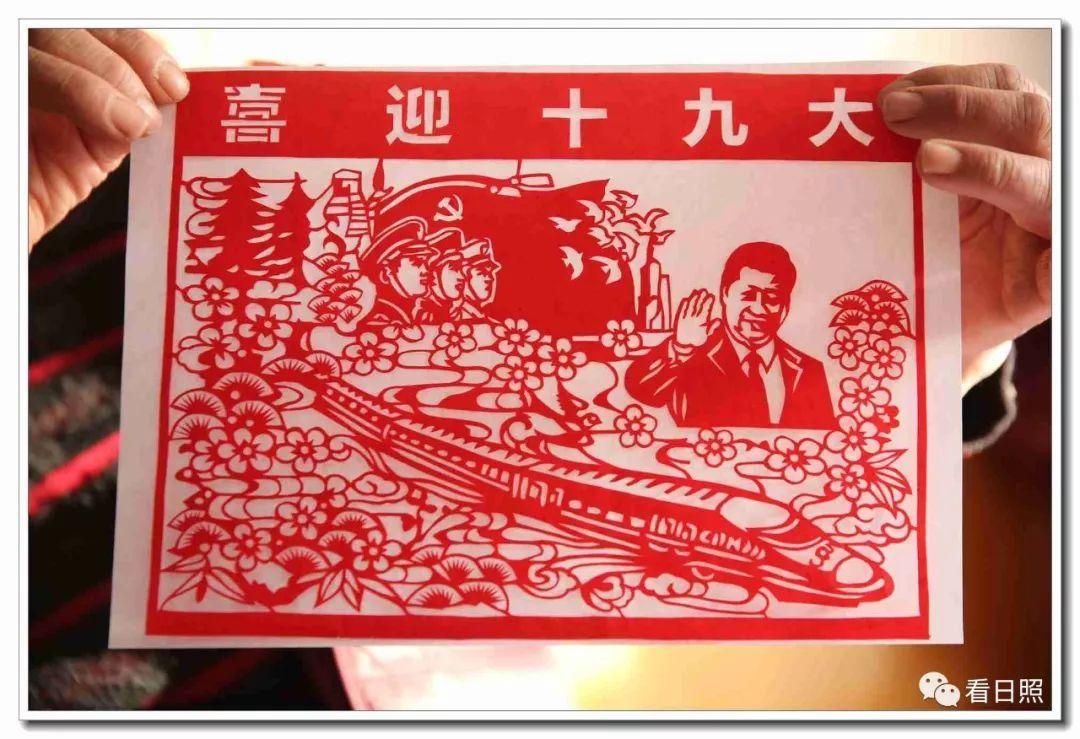 """王淑文:巧手剪出""""中国梦""""_剪纸"""