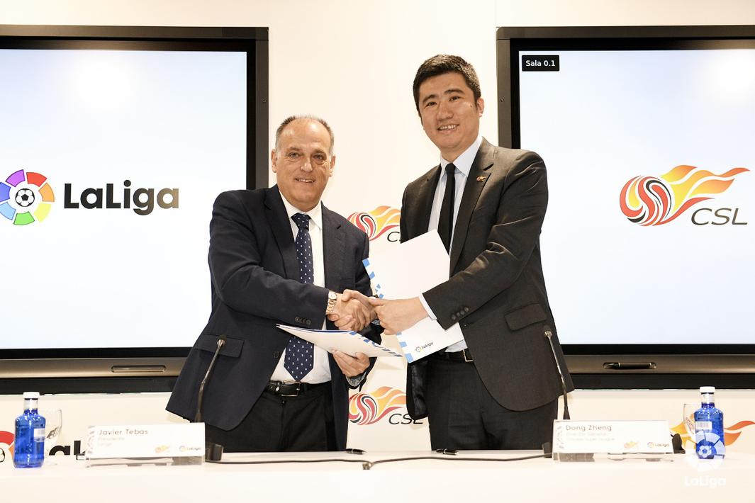 官方:中超公司与西甲联盟签署战略合作协议