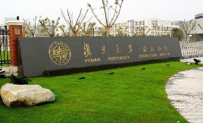 20年来中国大学大洗牌,这些大学明显退步,另外不少大学进步大