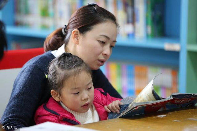 """学校和老师不能把家长变成""""助教"""",您认为哪些事情不应该让家长代劳?"""