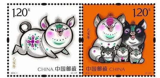 发行的第一套猪年纪念邮票,照例是福娃之父美术大师韩美林的匠心独运.图片