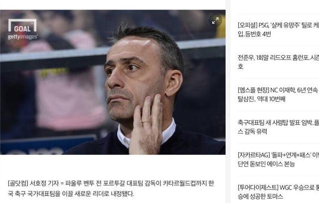 中超弃子执教韩国由于价钱廉价!韩国足协可不像中国足球那末有钱