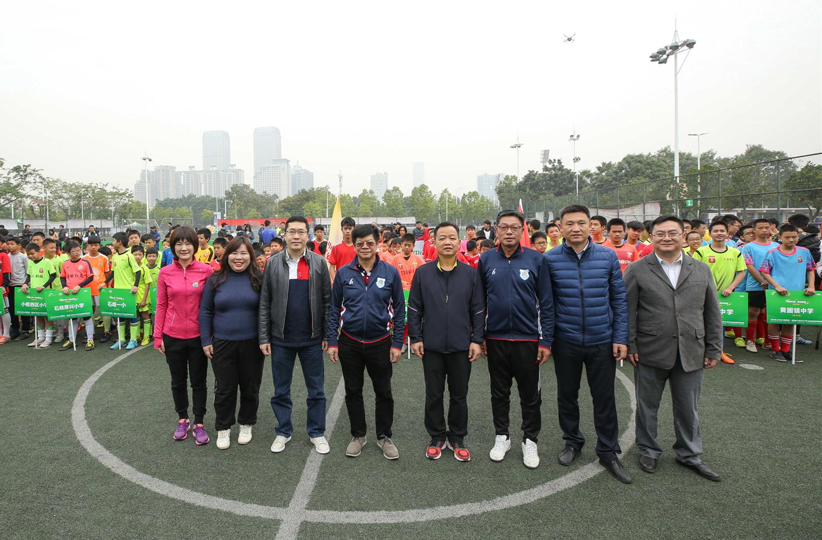 荔园杯·绿茵小将中小学生足球冠军联赛激战中山,32支队伍争夺冠军