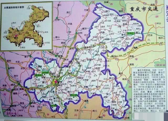 重庆面积和人口_重庆面积和人口 重庆人口信息 重庆老龄人口