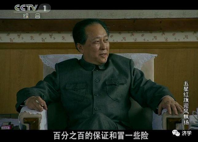 毛主席对导弹原子弹结合试验的妙论