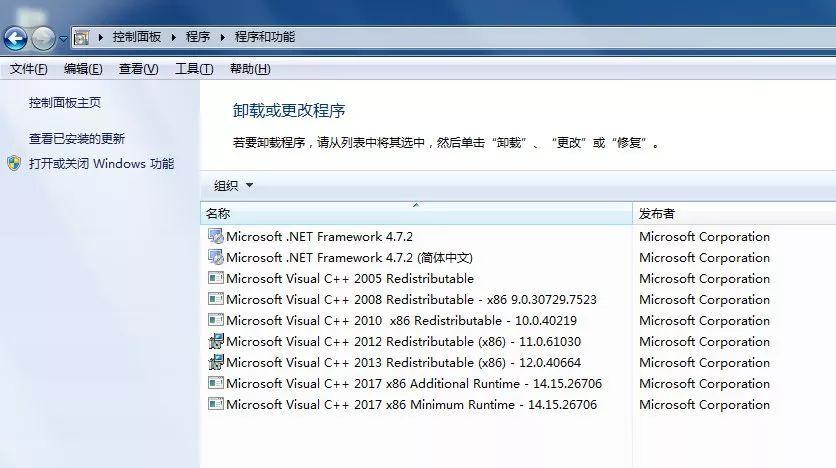 原版win7系统怎么安装超详细教程 (27)