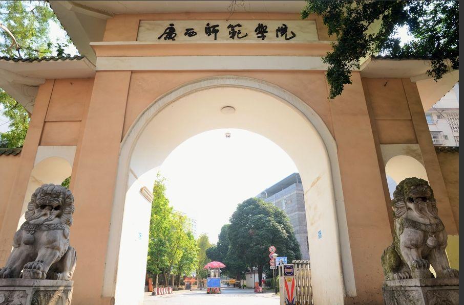 """最会""""挣钱""""的中国大学,校区就在王府,进去需要门票费"""