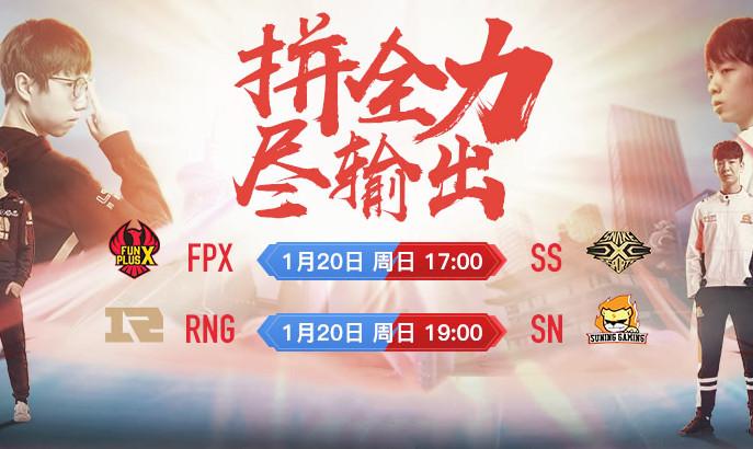 原创             LPL春季赛:凤凰欲擒蛇!古风美男将迎来在RNG的首秀
