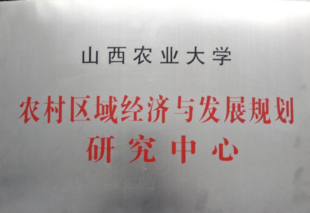 改革开放 四十周年 经济总量_改革四十周年手抄报