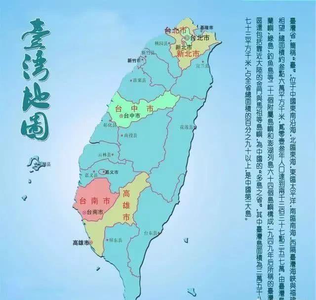 台湾 广东gdp_台湾gdp
