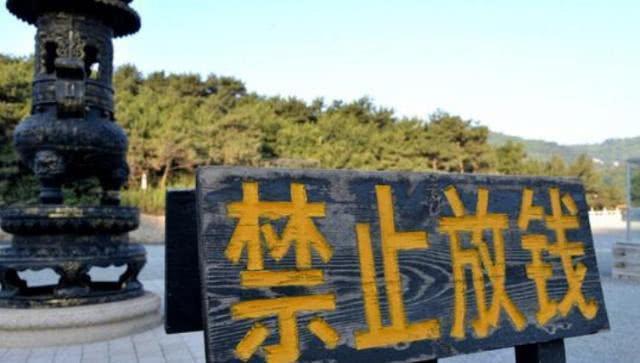 中国唯一禁止旅游不设功德箱的寺庙,僧人每天只吃一顿饭