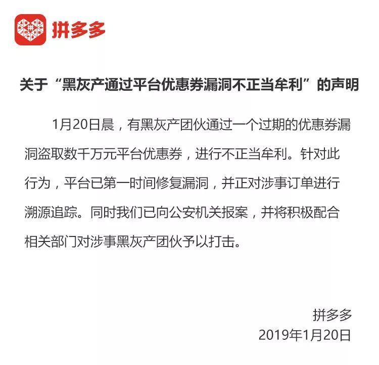 《摩尔庄园》IP重启;中国移动eSIM一号双终端来了;拼多多回应漏洞