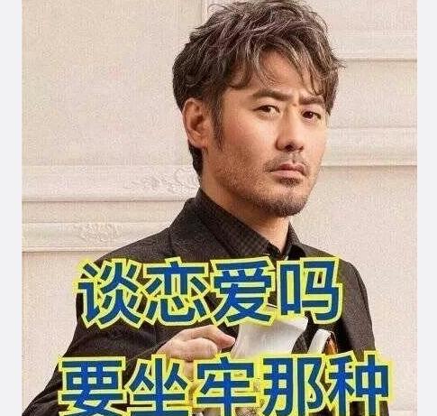 2019年最牛渣男