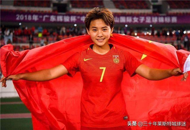 感谢你们为国争光!中泰亚洲杯1/8决赛前,中国足球收获1给力消息