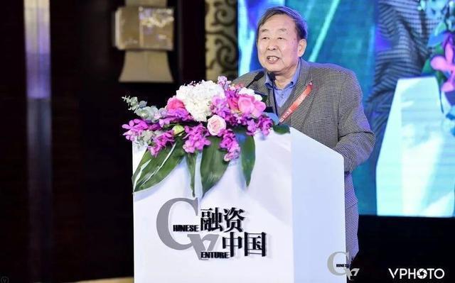 中国投资论坛组工委主席张汉亚:2019年中国经济发展形势的分析和展望