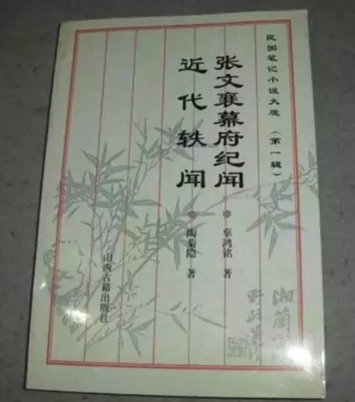 【国学堂】国学大师之辜鸿铭_中国
