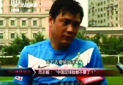 越南时隔12年后再进八强 硬刚西亚U23成功非偶然