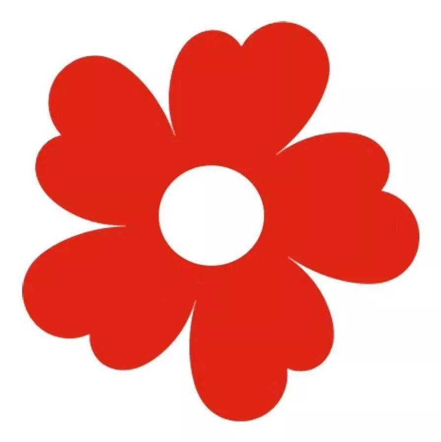一朵漂亮的小红花 简笔画