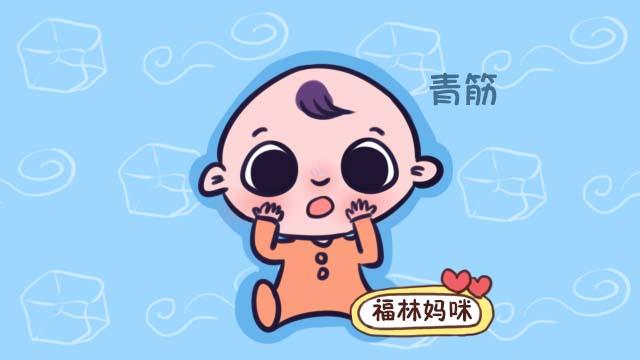 鼻子总流血怎么回事_两岁宝宝鼻子上的青筋是怎么回事?中西医各种说法,你更相信 ...