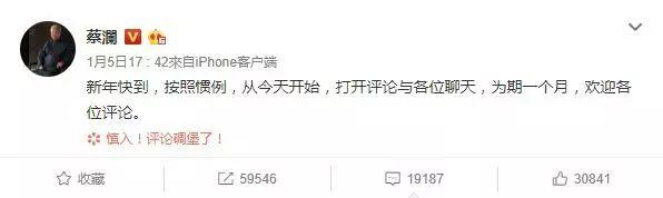 """他是香港""""四大才子""""之一,78岁天天吃喝玩乐在线陪聊,连金庸都佩服他"""