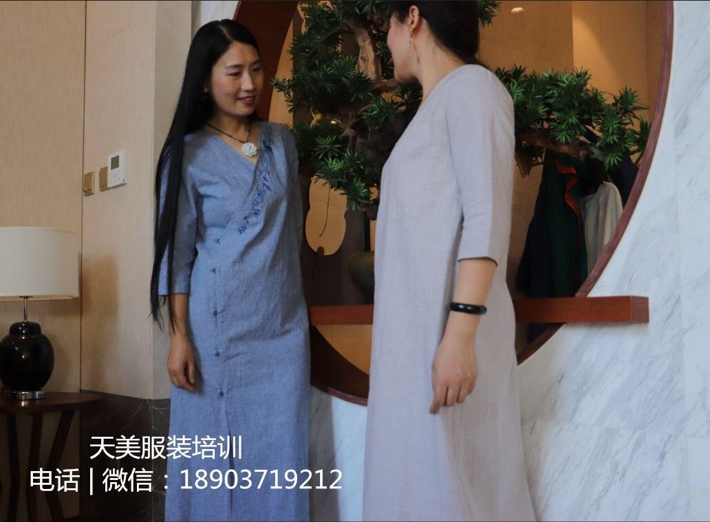 郑州汉服设计裁剪制作培训