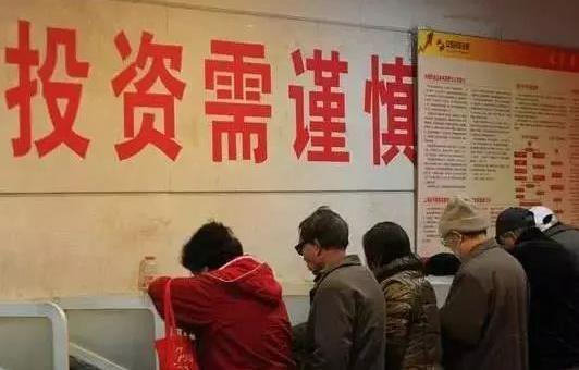 中国城市家庭户均资产161.7万,股票配置太低是否意味着机会已现?