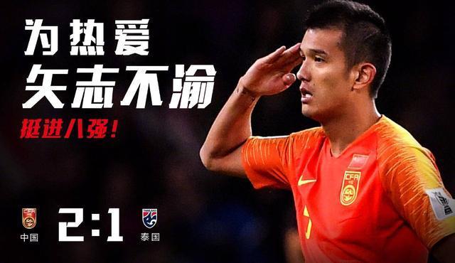 深度复盘!国足2:1逆转喜忧参半,中国足球是否在倒退?