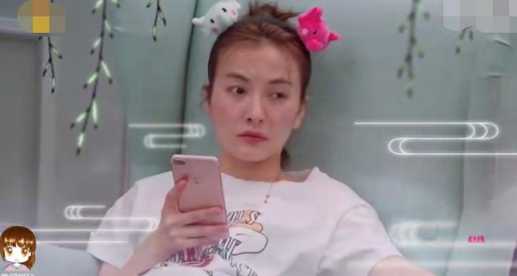 徐海乔带吴昕看中医,医生问吴昕的月经,徐海乔的反应引人称赞