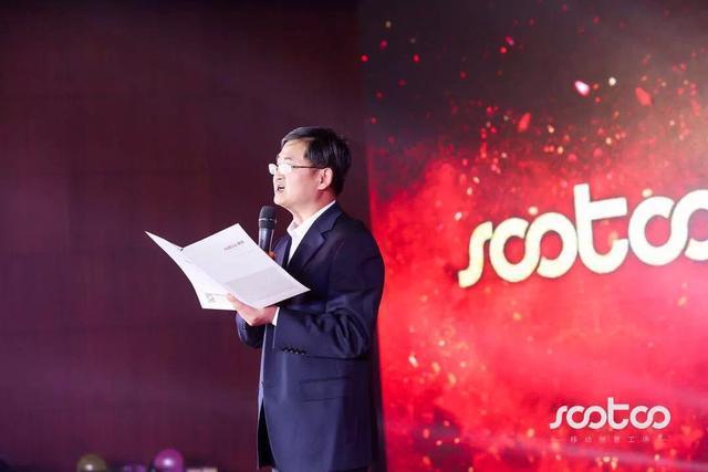 速途网络董事长兼CEO范锋:激扬十年,筑梦远航