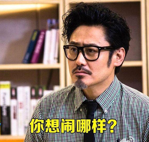抛开角色看艺人!吴秀波演出来的绝世好男人,现实中真实存在吗?! 作者: 来源:糊说娱有料