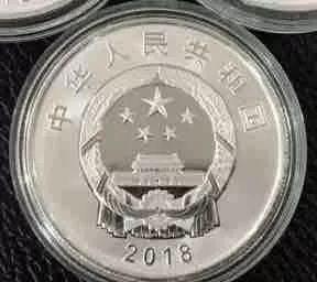 警惕!港澳珠大桥银币已经出现假币