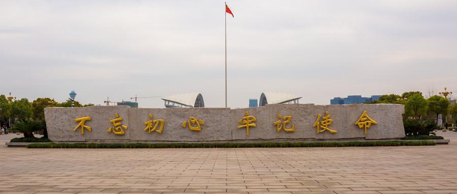 李庆刚:深刻认识中国共产党的初心与使命_入党誓词