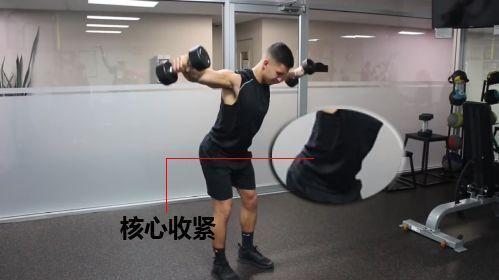郑多燕减肥减腿减臀