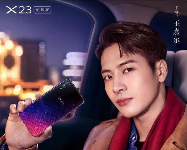 王嘉尔邀请你一起拍摄全家福,vivo X23幻彩版星语新愿正式开售