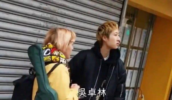 正式被妈妈抛弃,吴卓林和妻子流落街头,声称绝不会回家!