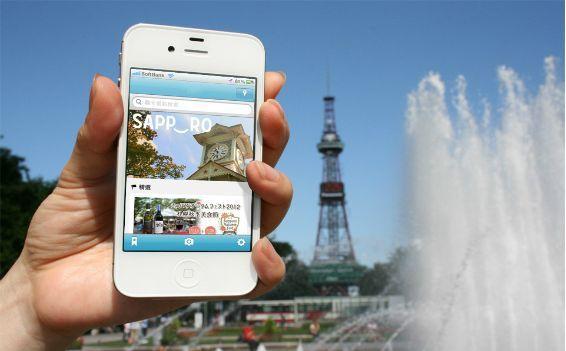亚博-旅游app开发
