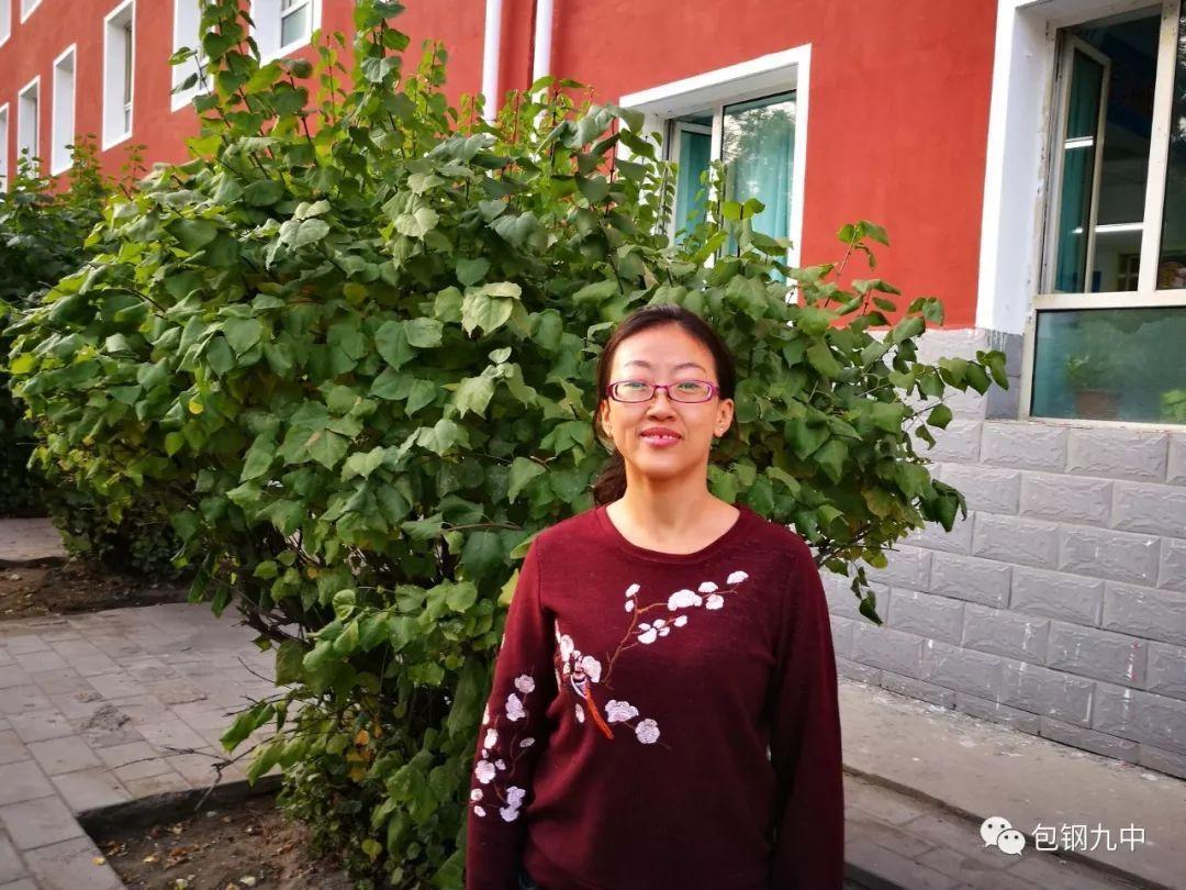 包钢九中2017级---初二年级优秀学生(部分)风采展_手机搜狐网