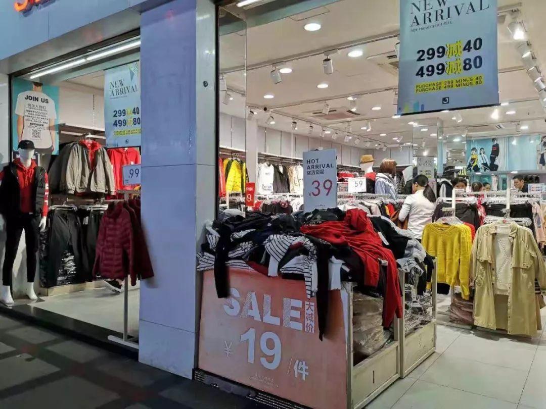 最便宜的购物_直面刺激消费难题