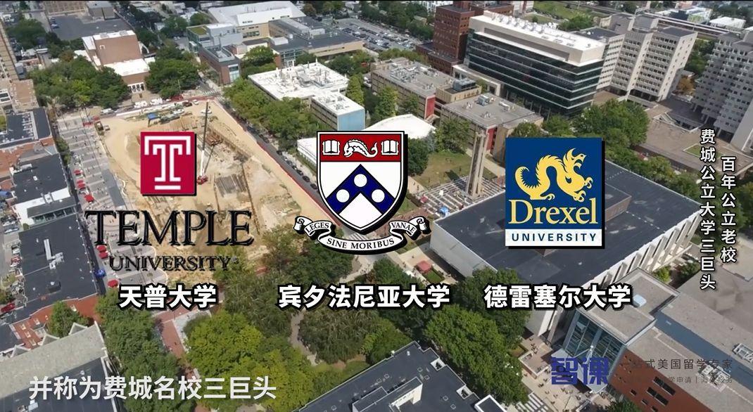 """这所大学没有食堂,每天照样吃遍五大洲美食,学生都是""""夜猫子"""""""