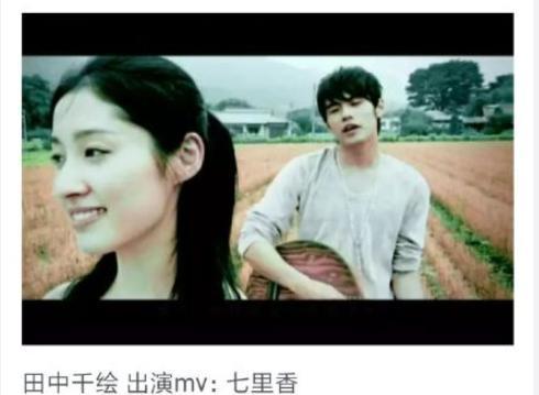 田中千绘——《七里香》——355票