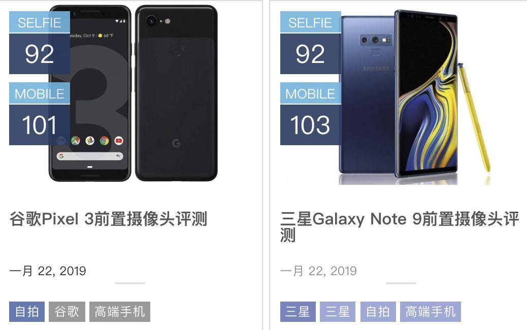 索尼相机包权威相机评测机构发布手机自拍排行自带美颜的国产手机