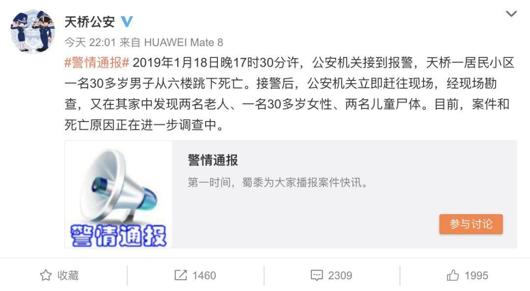 潍坊市有多少人口_震惊潍坊的一家6口离奇死亡案!警方通报来了!凶手竟是最亲