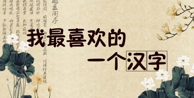 湊 漢字 意味