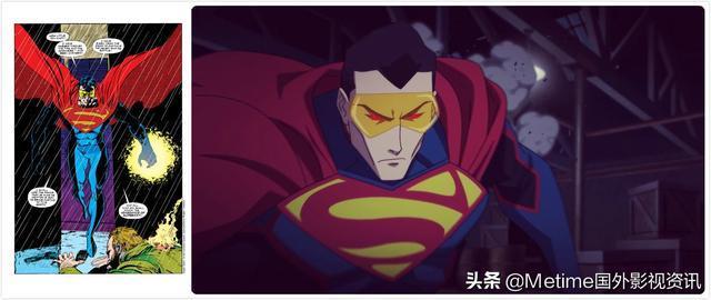 dc动漫《超人王朝》:五个超人一台戏