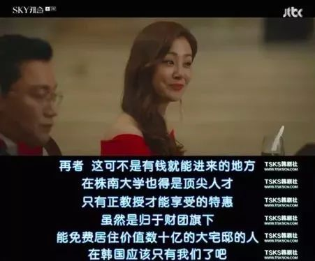 万达网科裁员进入尾声:王健林的豪华高管团队已解散