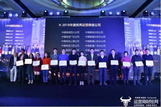 2019经济年度评选_...来 政发声 新经济企业行政年度评选本周三启动报名