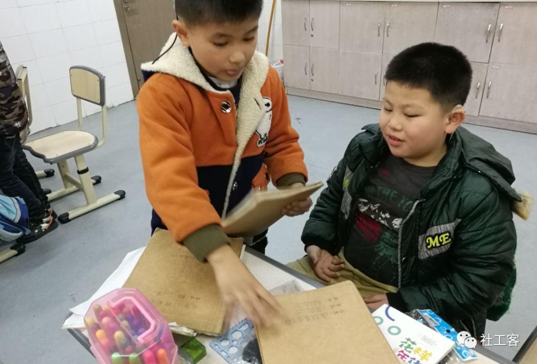 同学互相帮助