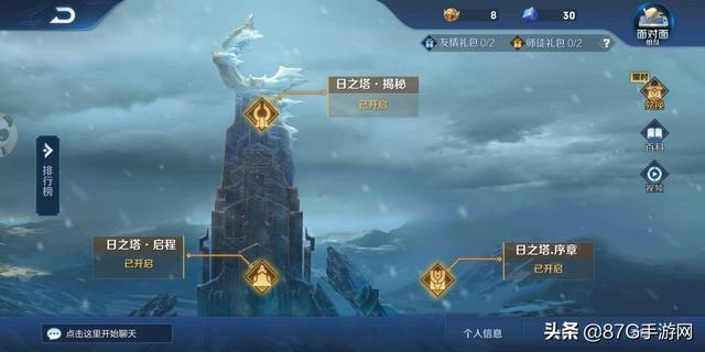 王者荣耀:日之塔如何快速通关?装备、天赋与英雄缺一不可!
