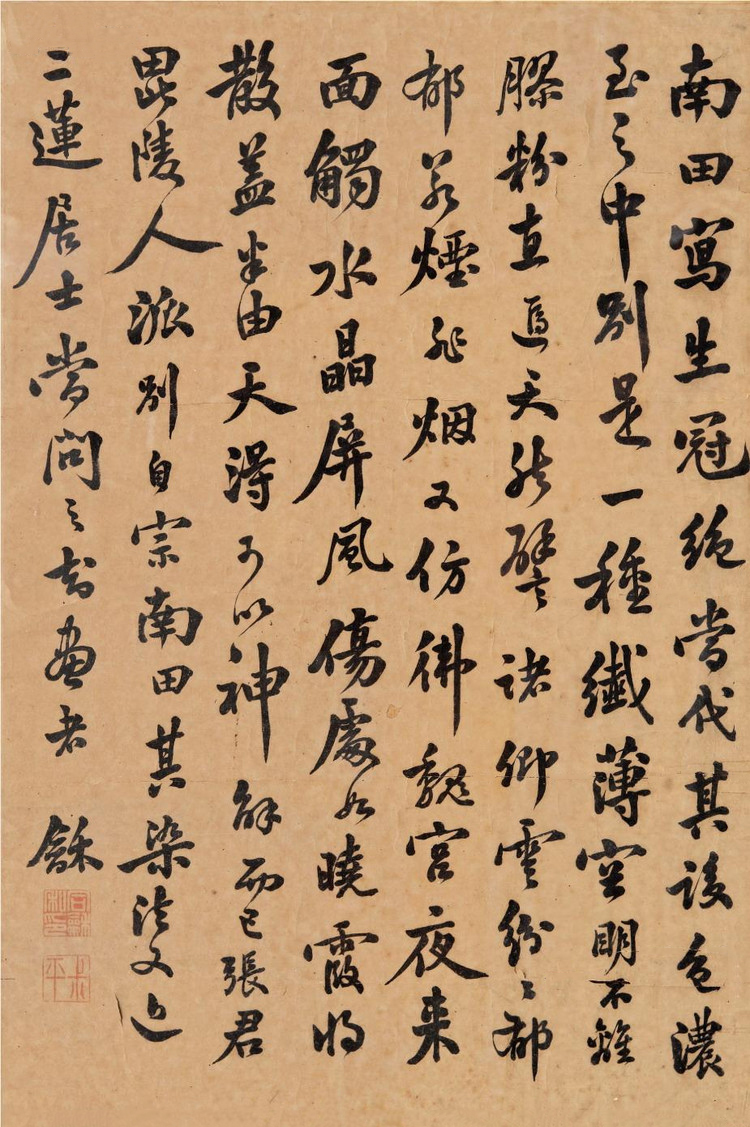 中国历代宰相当中,这七位宰相书法精湛 水平最高