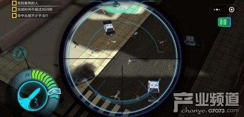 好玩的射击游戏推荐:拥有精彩任务的《全民狙神》